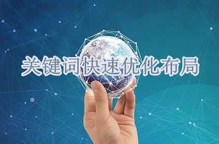 seo页面关键词优化技巧