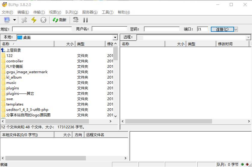 站长聚集地SEO必备的网站seo优化工具