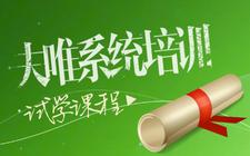 SEO入门教学视频_新手必学基础 第一节第一课