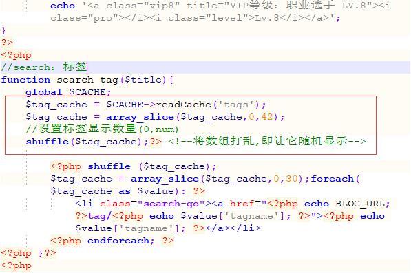 emlog教程之代码修改