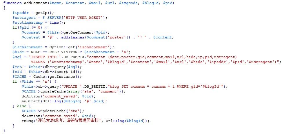 Emlog非插件实行获得指摘用户操纵体例与欣赏器消息