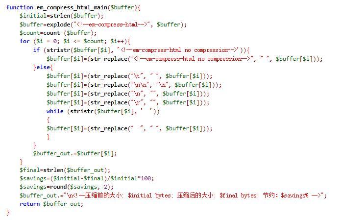WordPress文章页代码高亮插件WP-Syntax