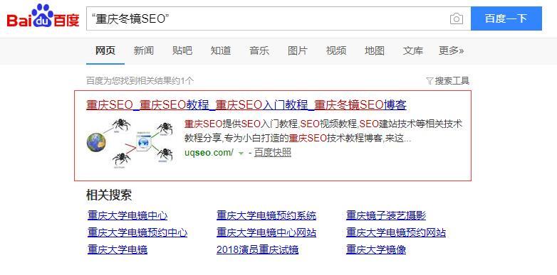 SEO人员必知的搜索引擎高级搜索指令(1)