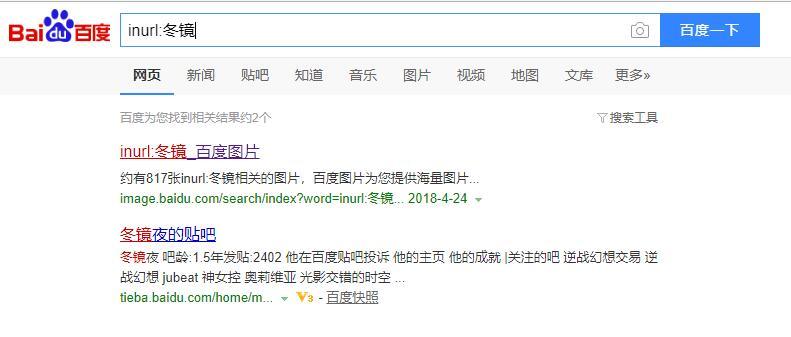 SEO人员必知的搜索引擎高级搜索指令(2)