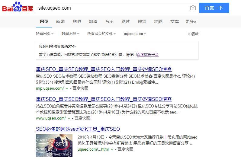site:uqseo.com