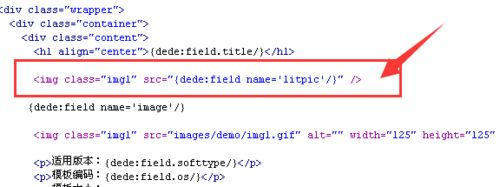 缩略图的时候显示没有缩略图则不显示的教程代码